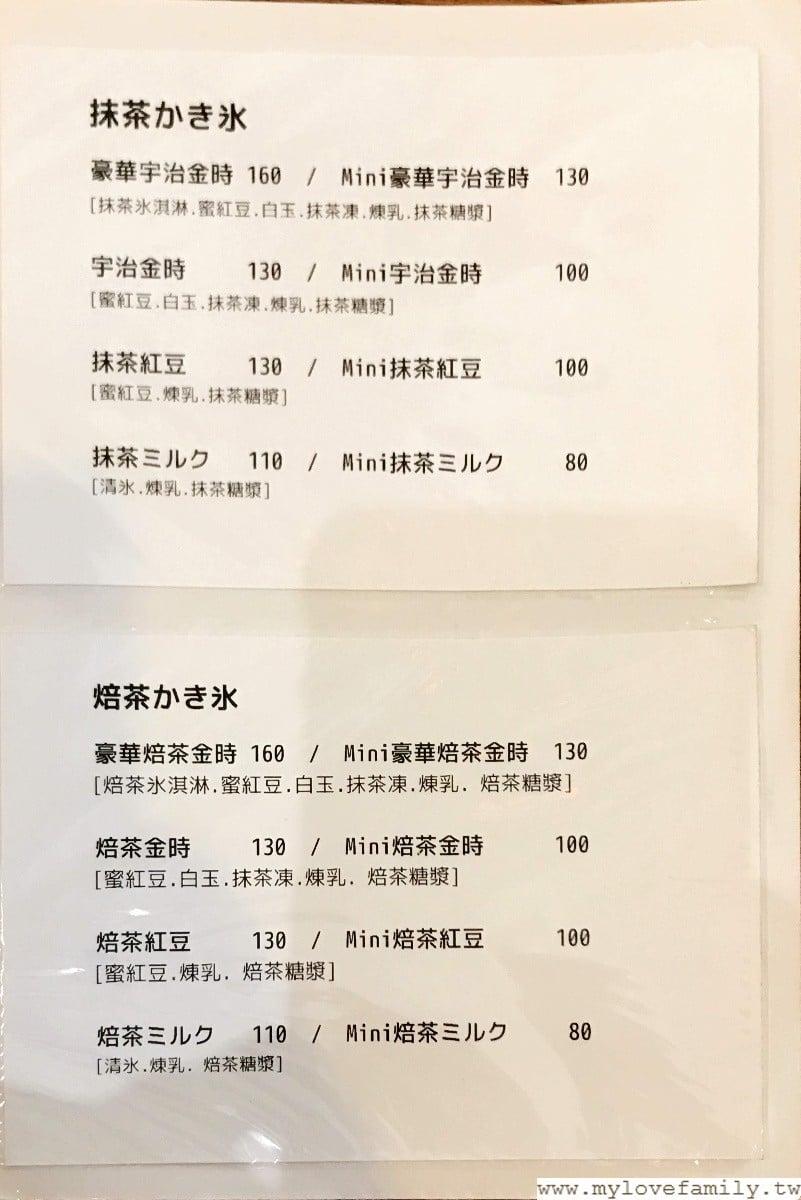 【たまたま 慢食堂】