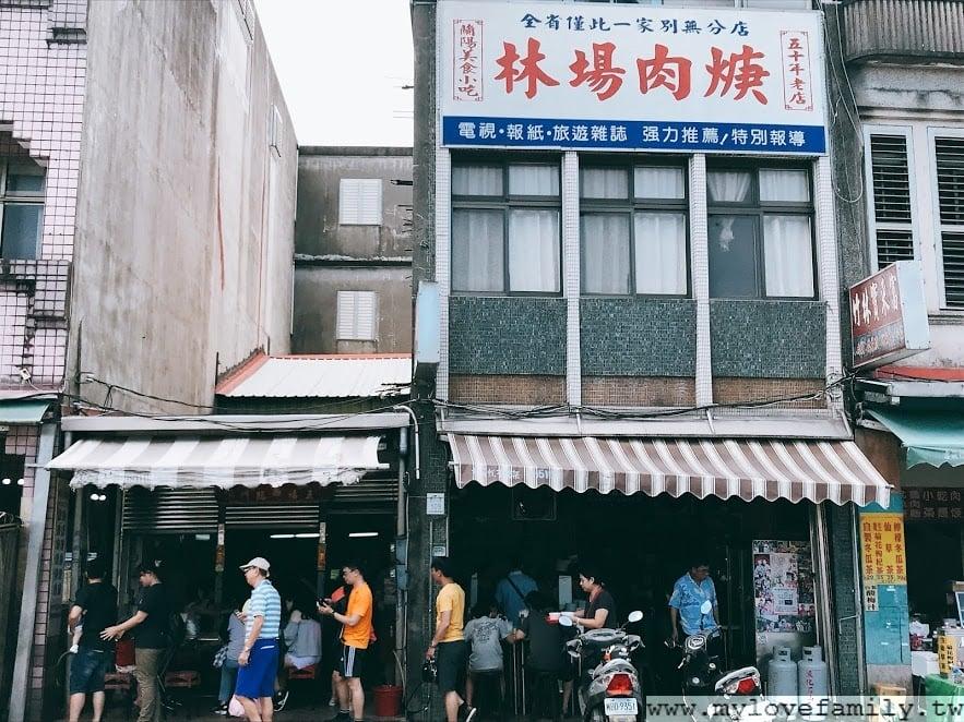 羅東林場美食