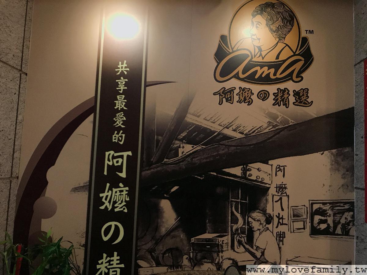 【阿嬤の咖啡屋】