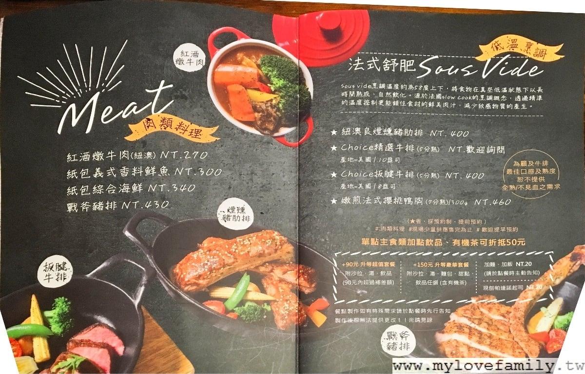 【MOVE Kitchen牧夫餐坊】