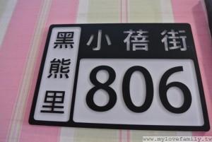 DSC_6340 - 複製