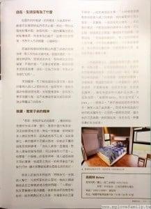 桃園客家報導4/4