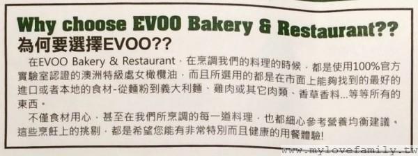 WHY_EVOO