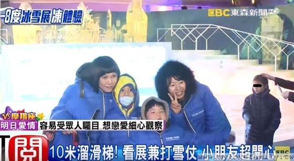 alice family on tv