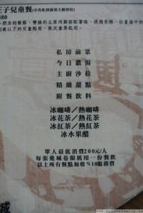 DSC_3193