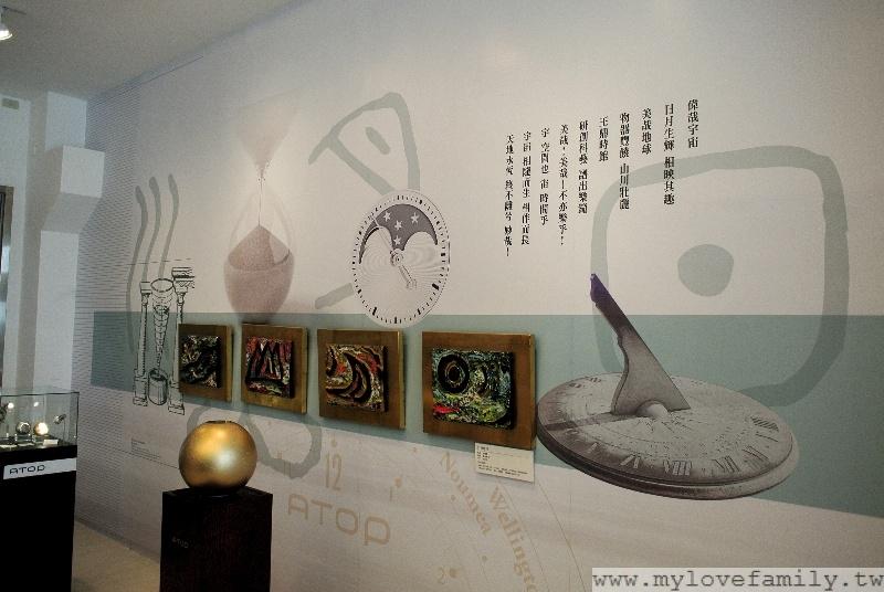 王鼎時間科藝體驗館