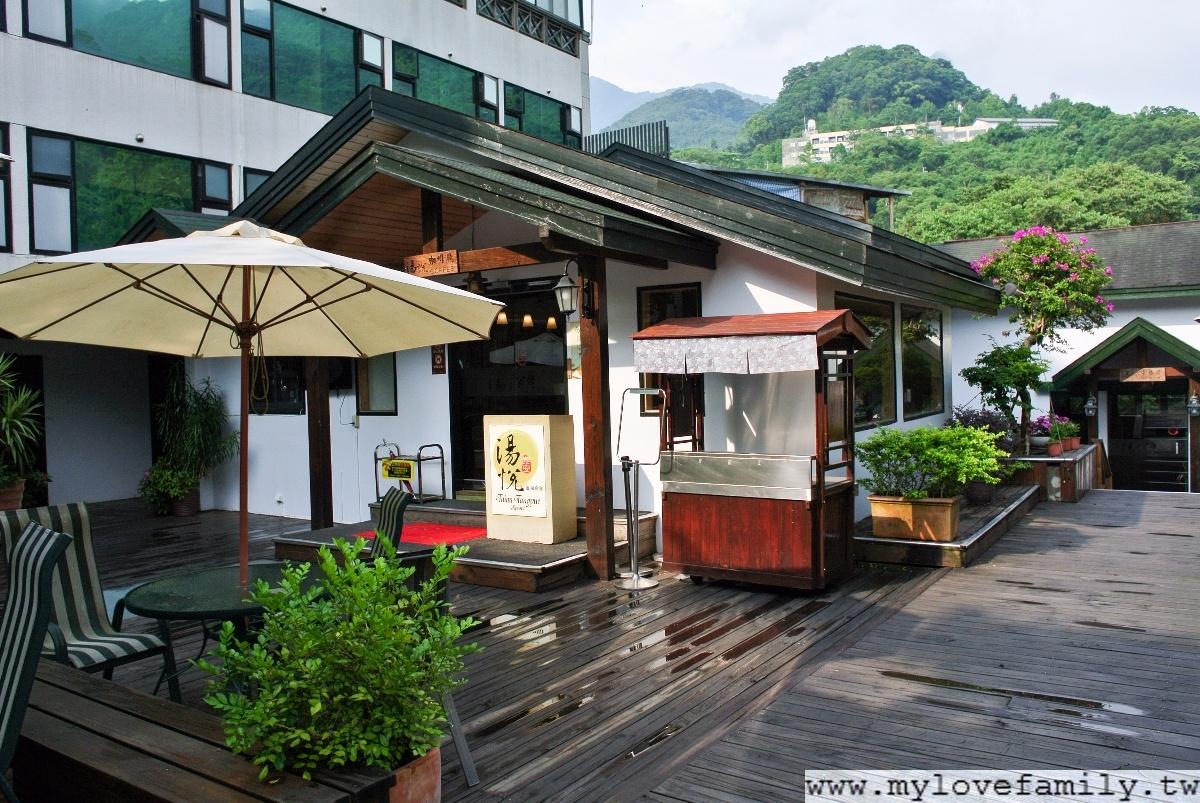 湯悅溫泉會館