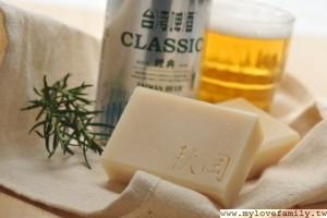 金黃啤酒洗髮皂