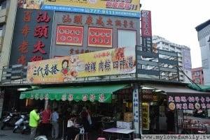 汕頭泉成沙茶火鍋(中山總店)
