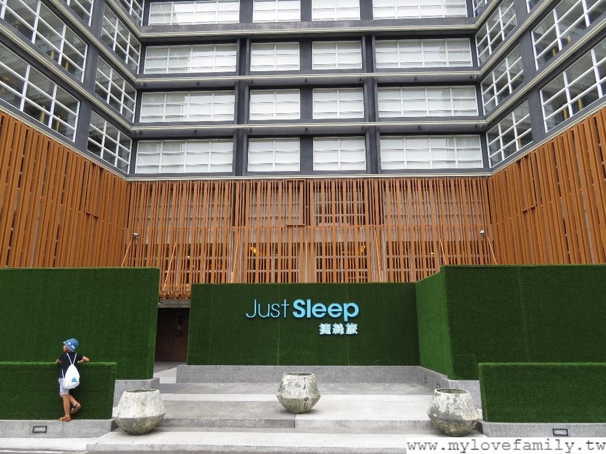 Just Sleep捷絲旅礁溪