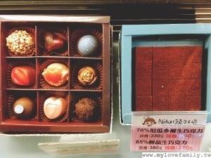 NINA巧克力