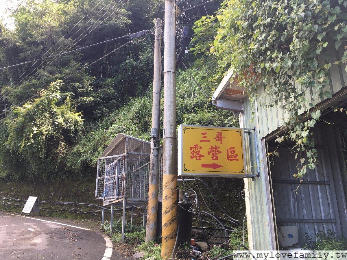 雲山仙境民宿