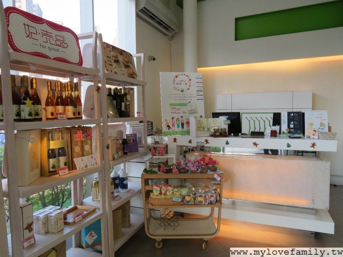 台中梨子咖啡廳