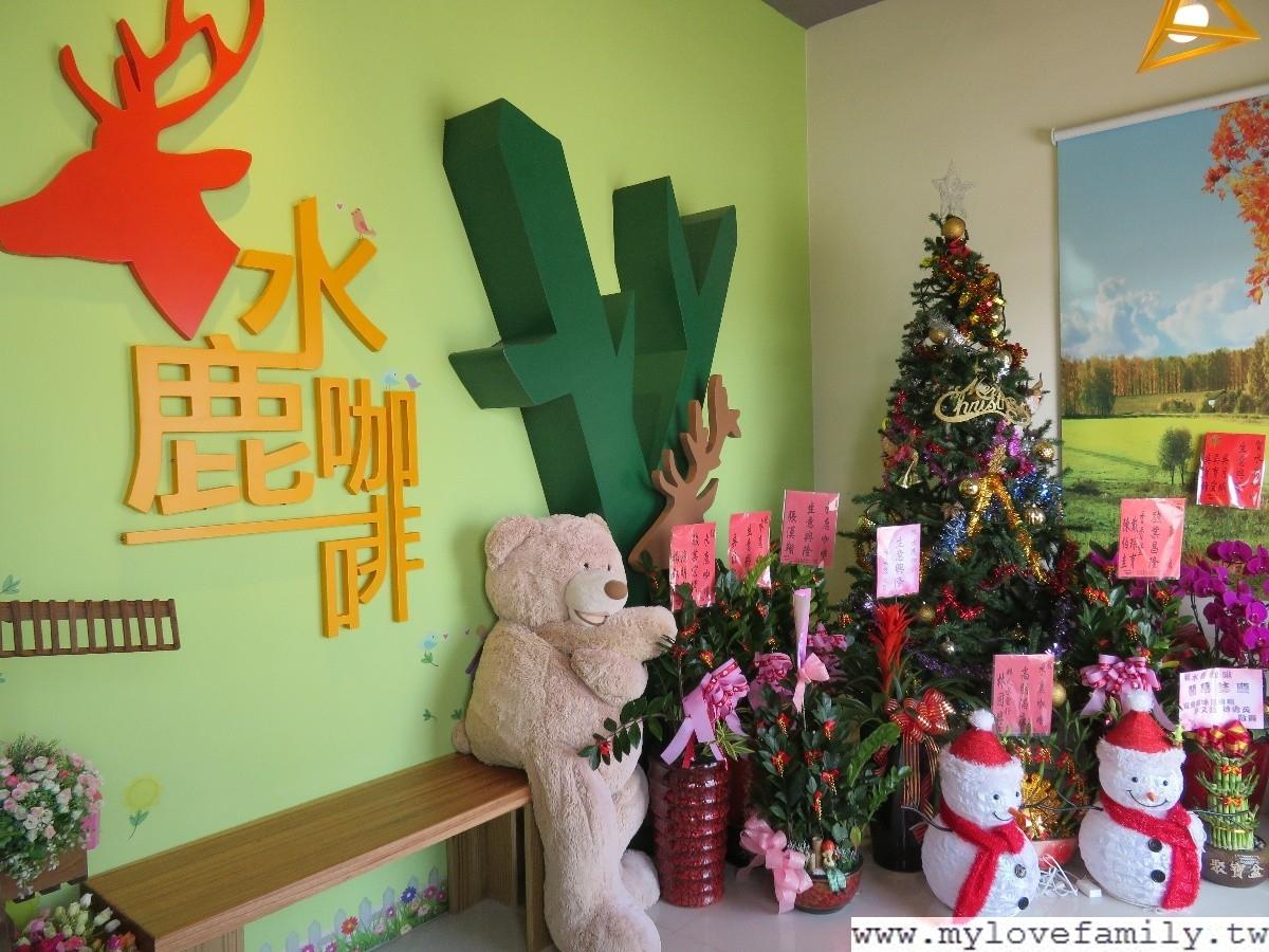 水鹿咖啡館