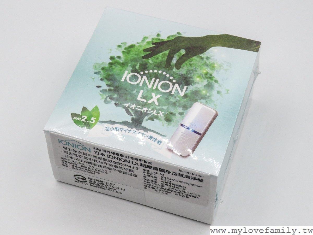 IONION LX