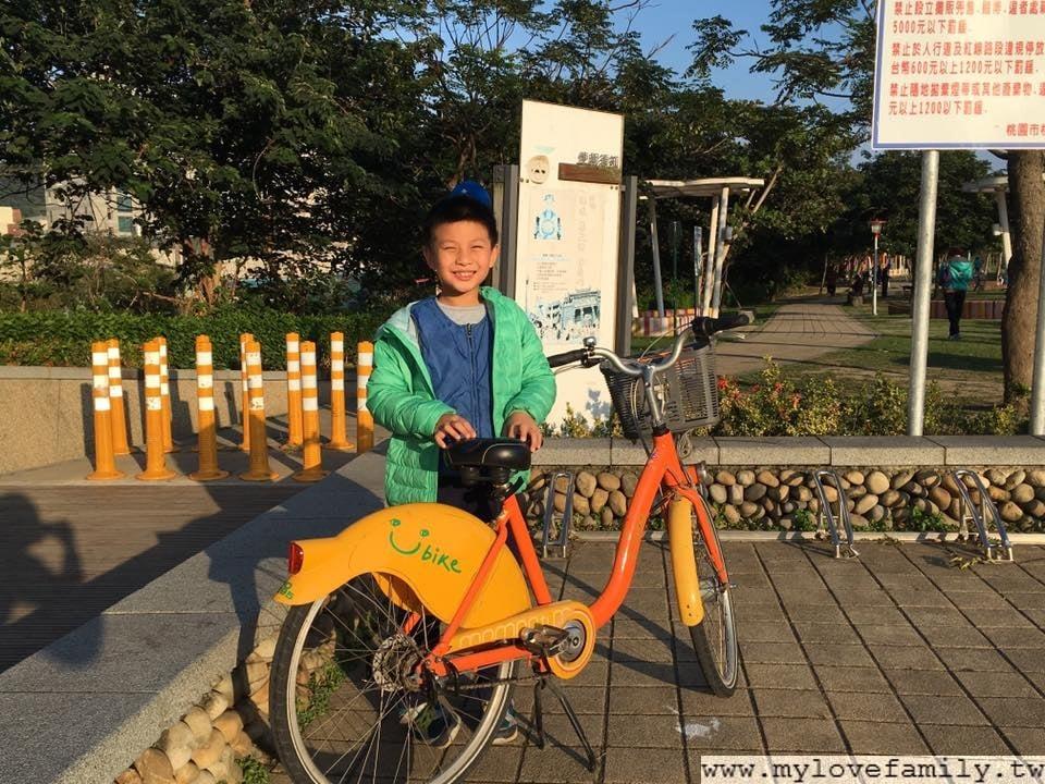 u-bike
