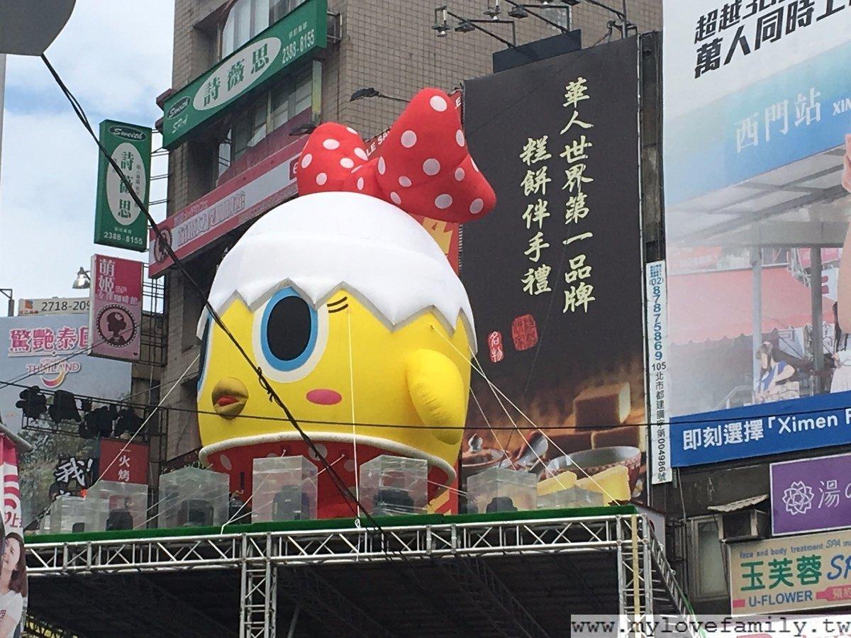 2017台北燈節