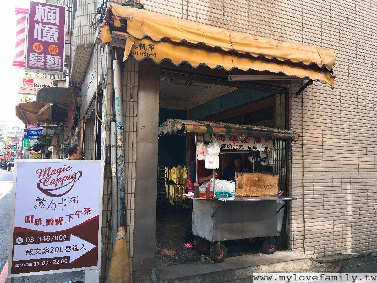 魔力卡布咖啡館