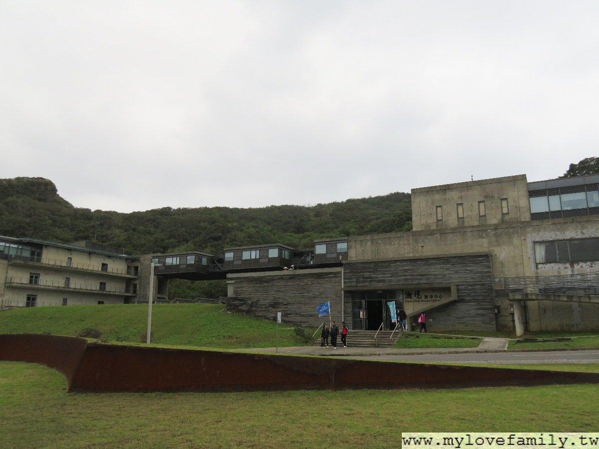 八斗子潮境公園