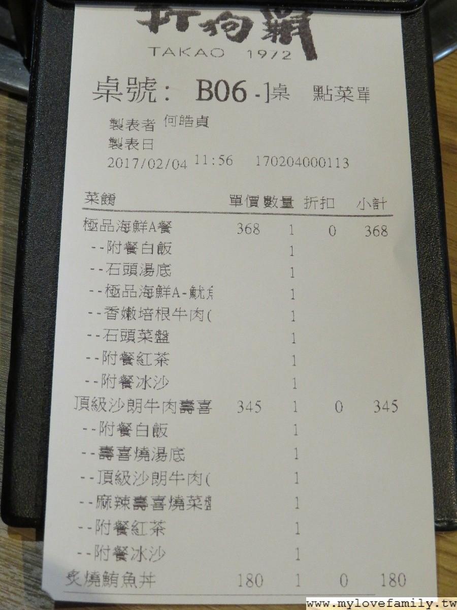 IMG_5352