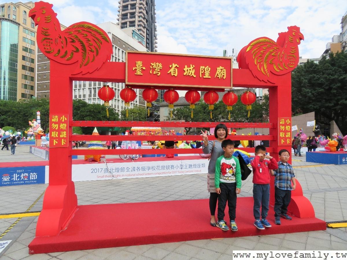 2017台北燈會