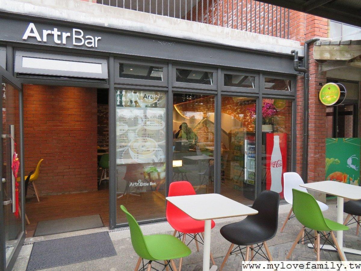 Artr Bar
