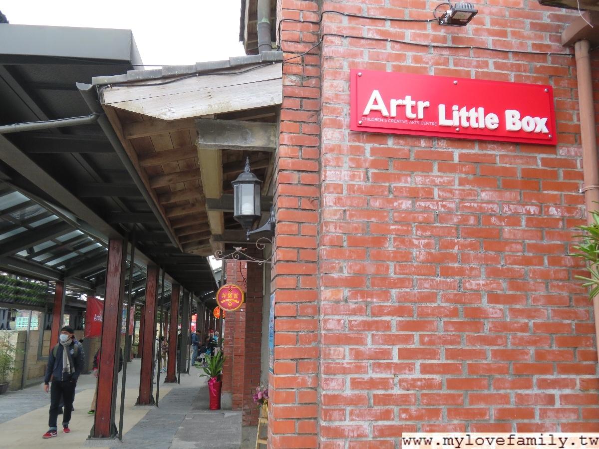 Artr & Little Box