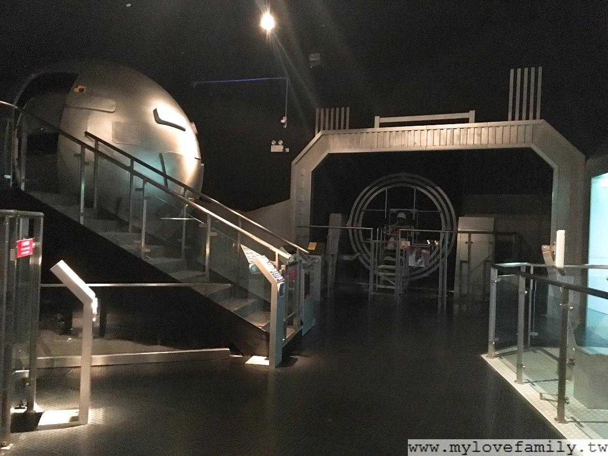 I澳門科學博物館