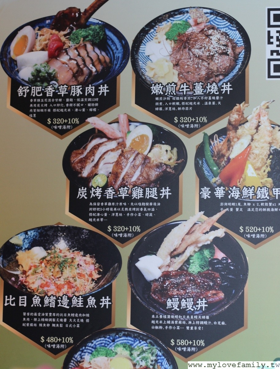 蟹樂喜日本料理