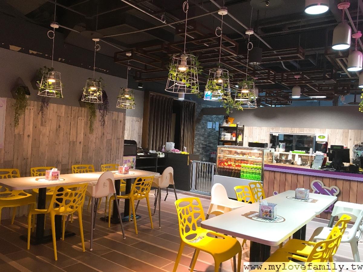 熊星輕食館