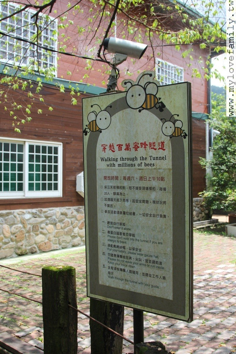 宏基蜜蜂生態農場