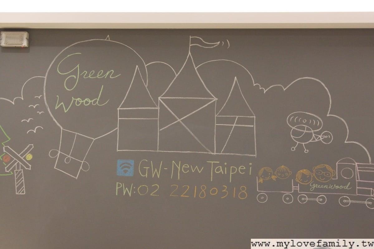 格林屋親子咖啡館GreenwoodNewTaipei