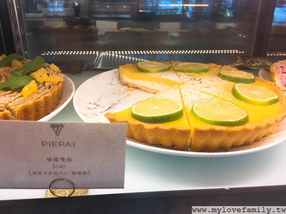 Piepai Cafe'