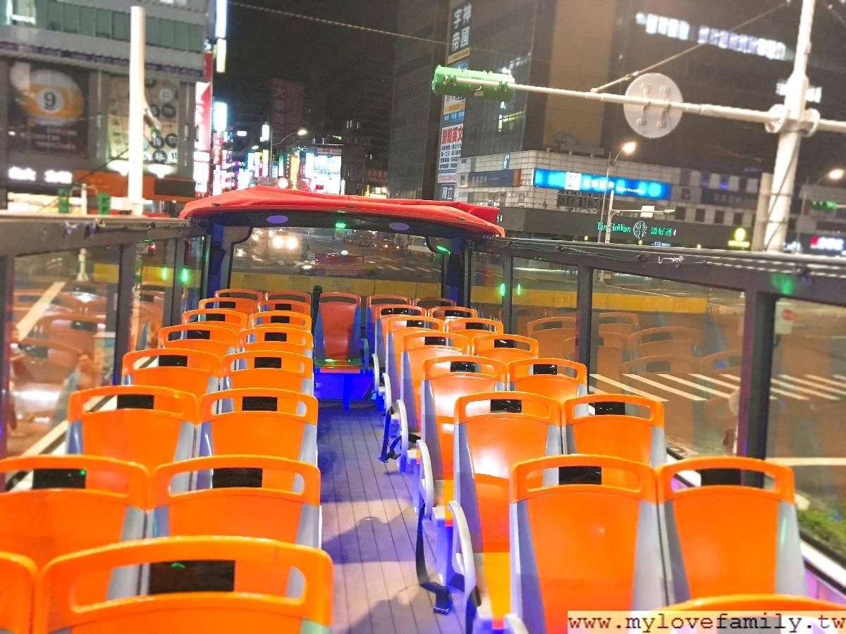 台北雙層巴士