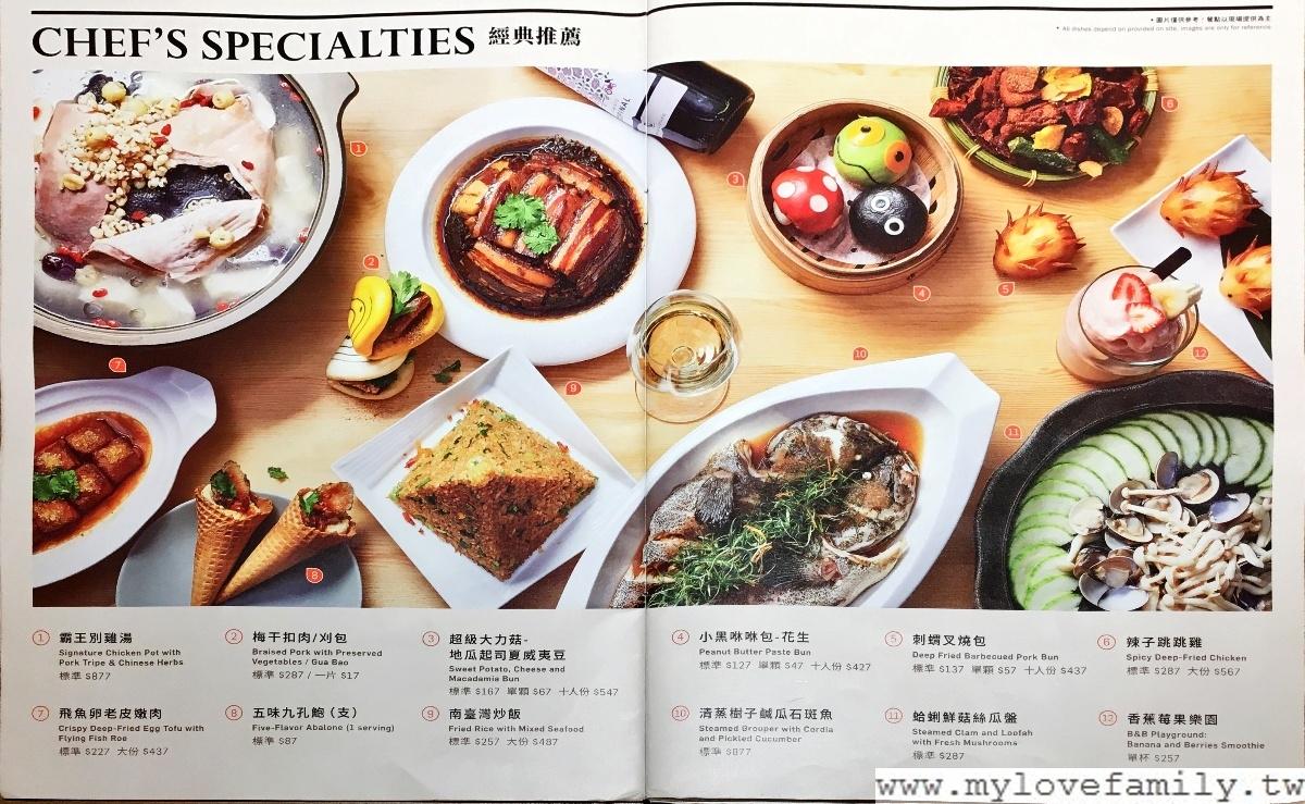 叁和院 台灣風格飲食 參和院