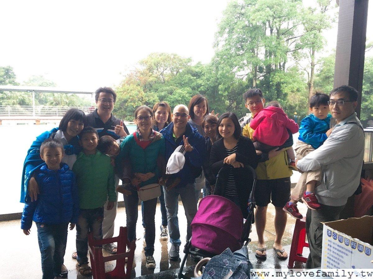 mylovefamily