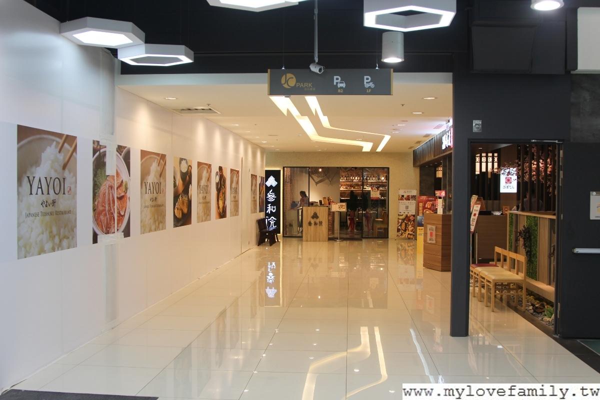 jc park食尚廣場