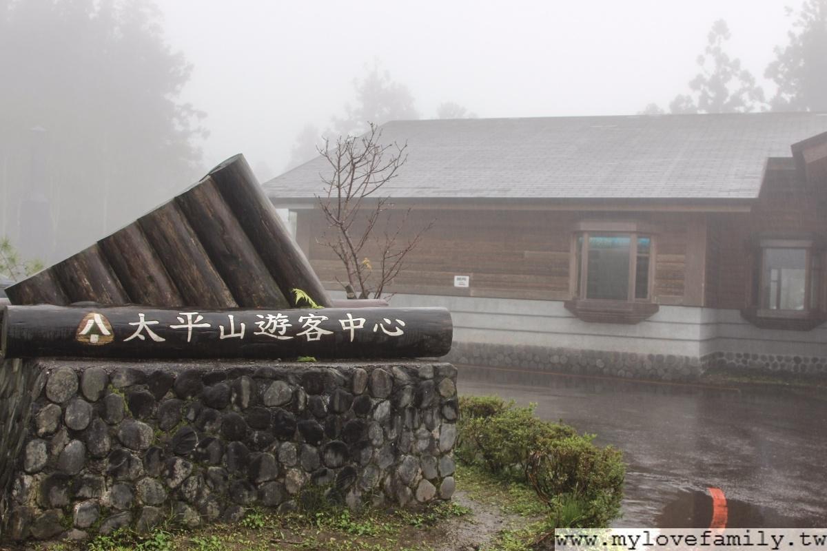 太平山遊客中心