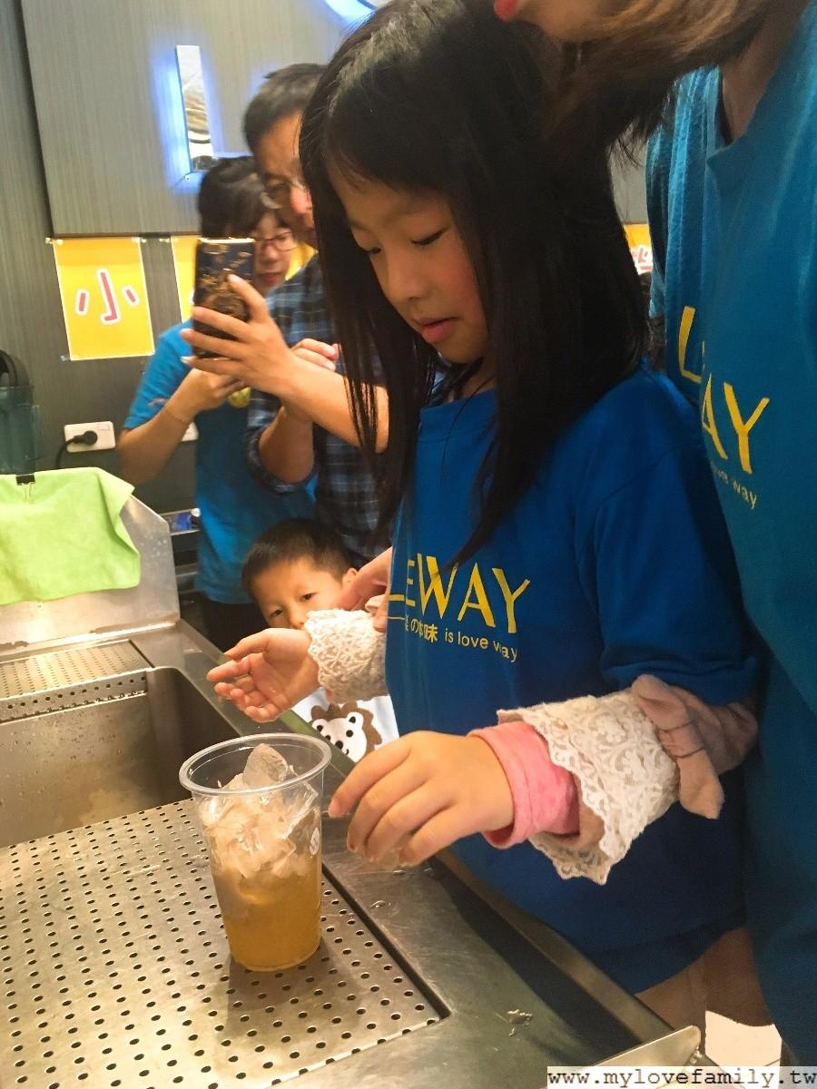 Leway 樂の本味-桃園中正店