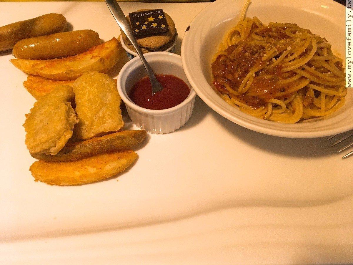 太子西餐廳