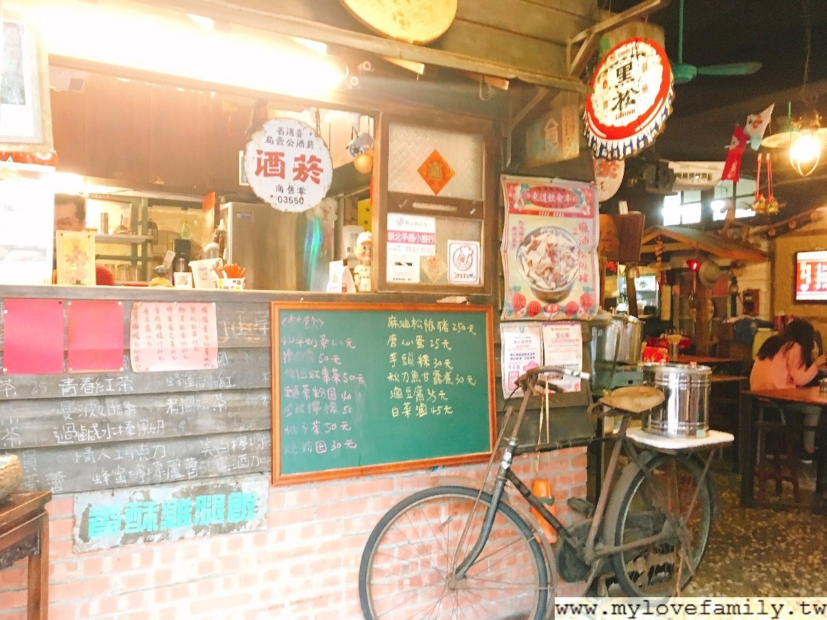 東道飲食亭