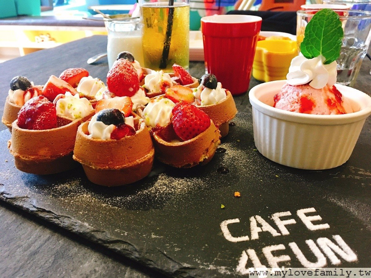 Café 4 FUN 咖啡趣
