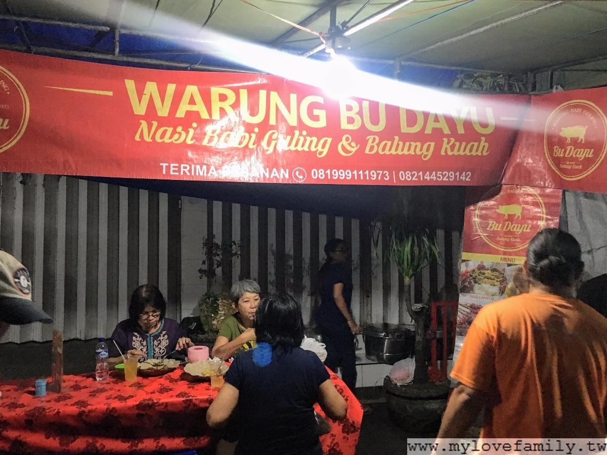 峇里島紙包飯