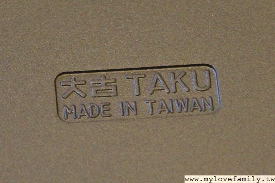 大古鐵器 TAKU