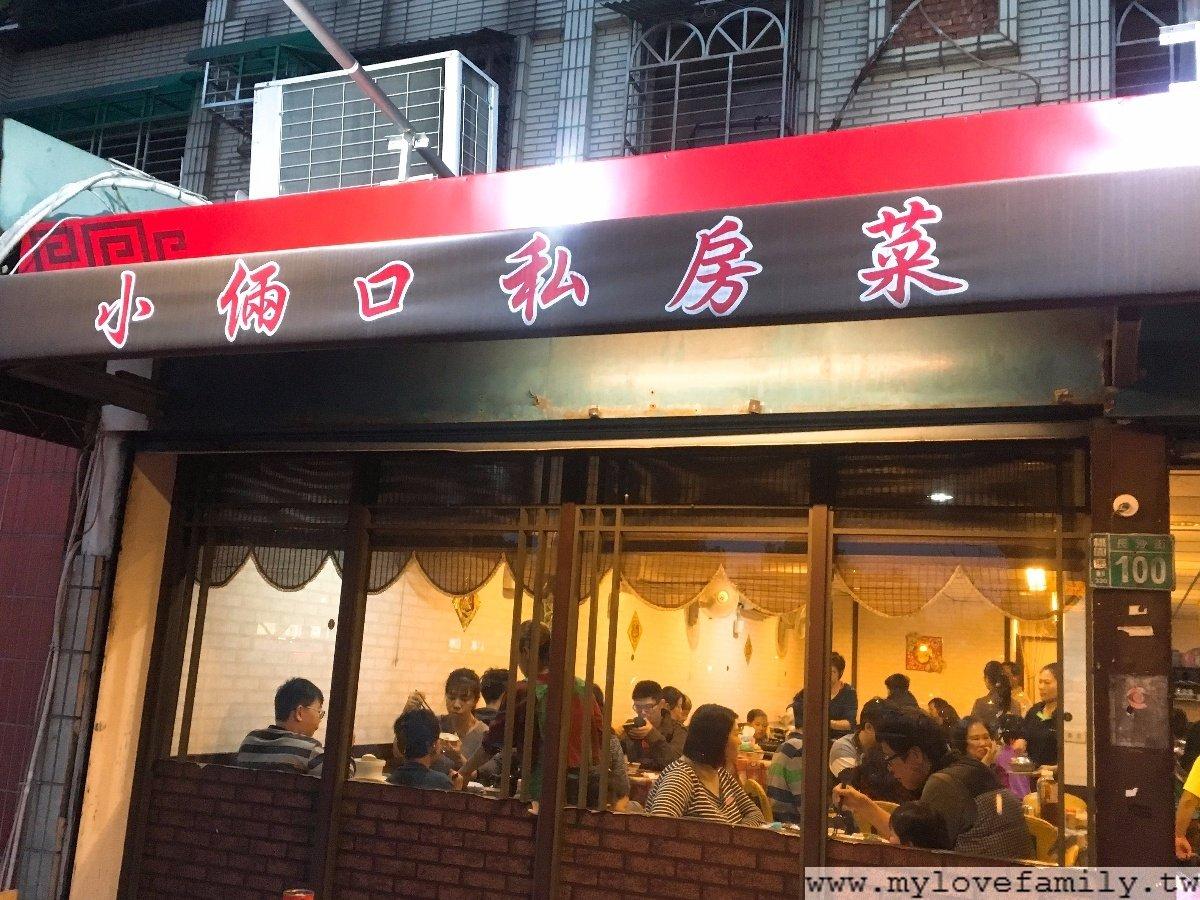 陽明公園附近美食