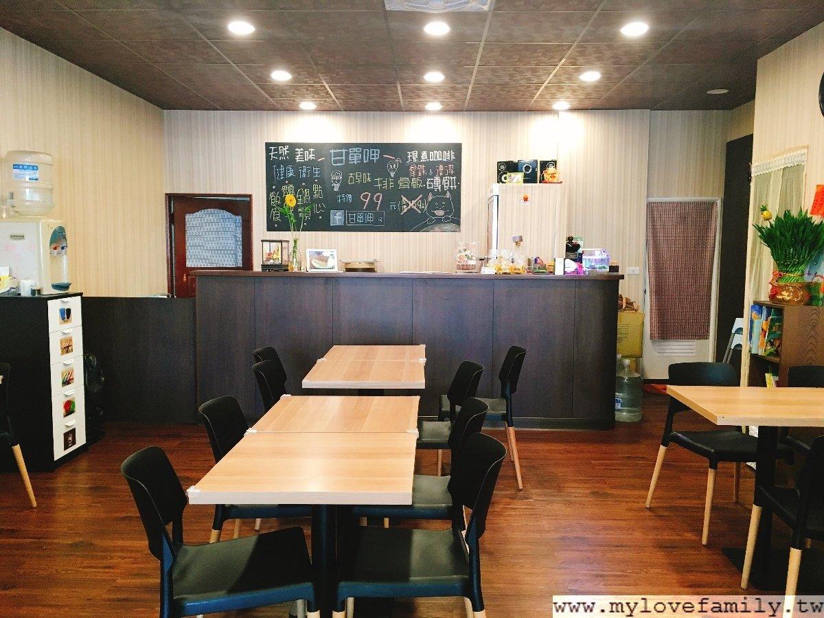 甘單呷food&coffee