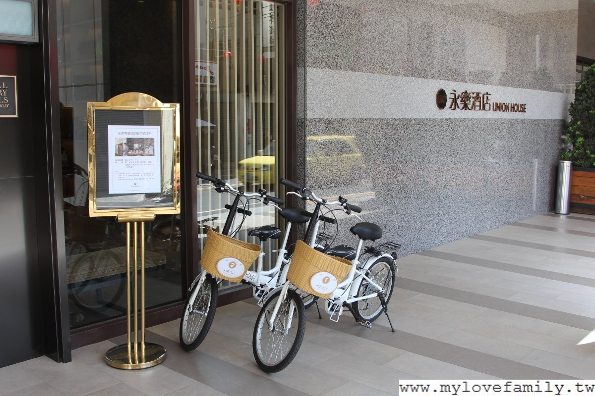 【鹿港永樂酒店UNION HOUSE Lukang】