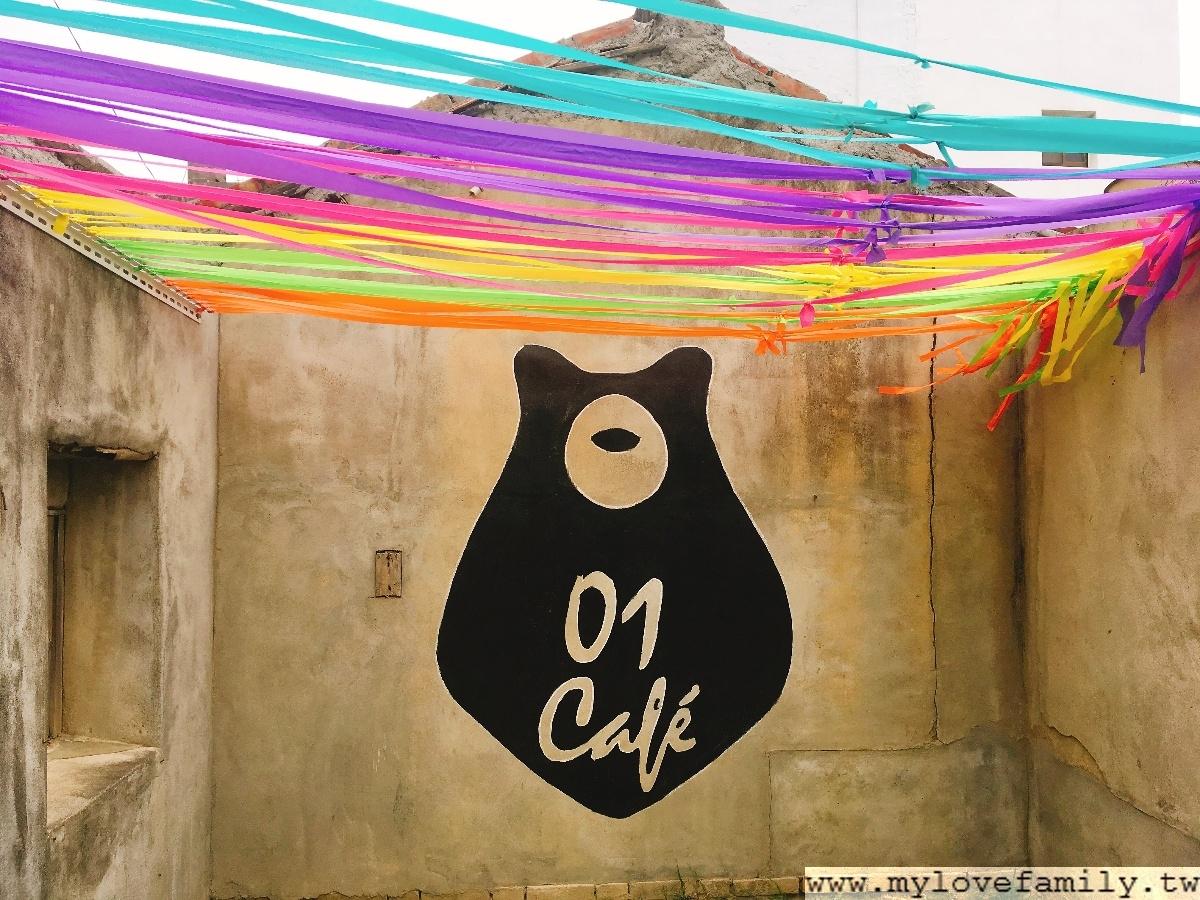 01 cafe