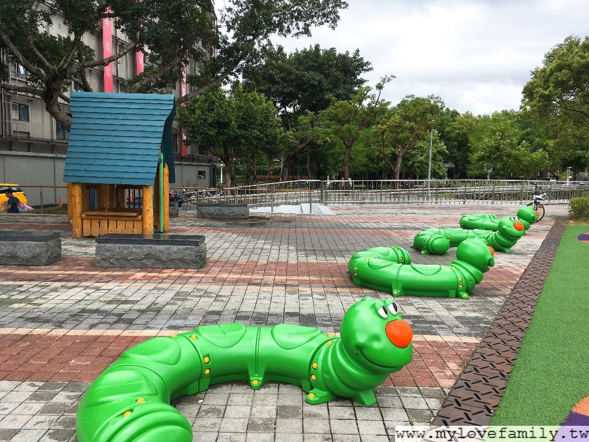 圓山花博公園
