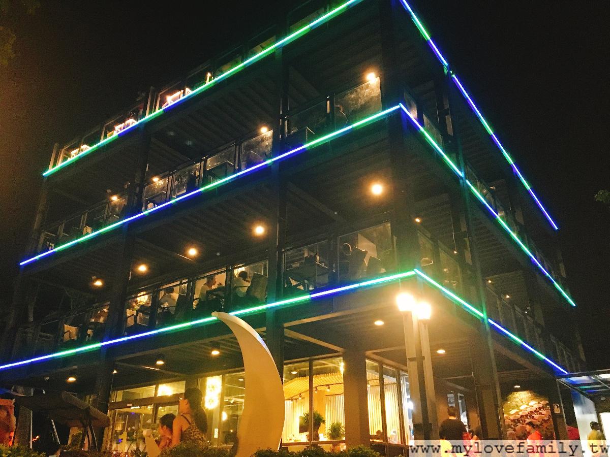 古山星辰親子餐廳